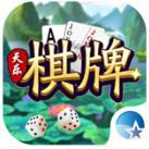 天乐棋牌2021  v2.9.8