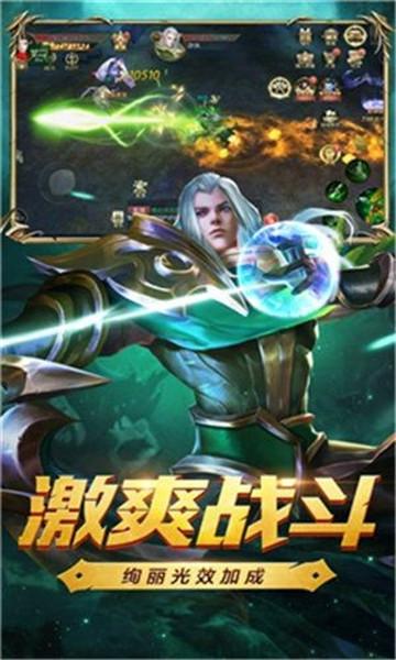 剑神觉醒手游安卓版下载