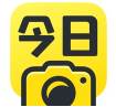 今日水印相機 v2.9.40