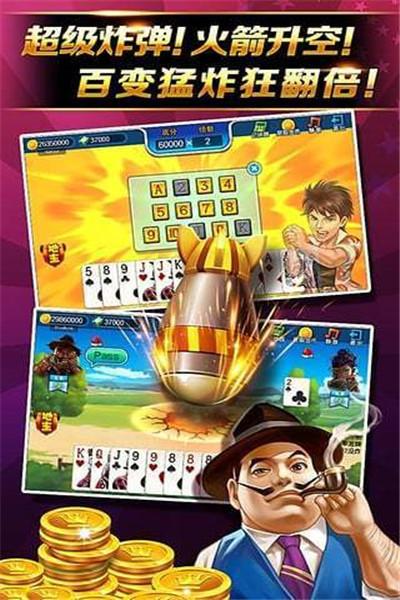 有趣棋牌下载app