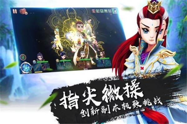 一笑江湖手游app下载