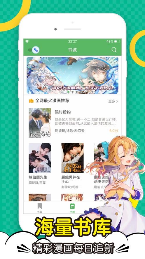 顶点小说app无广告版
