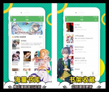 顶点小说app无广告版下载截图
