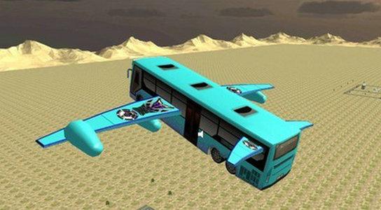 城市飞行巴士