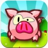 小猪快跑  v2.3