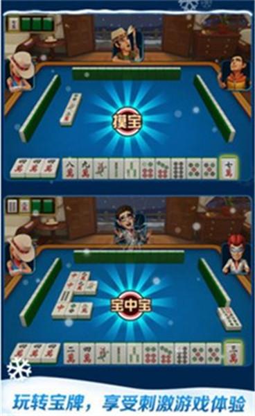 上下棋牌斗地主不洗牌