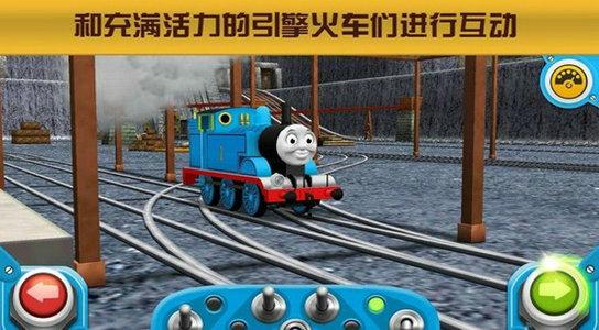 托马斯火车竞速中文版