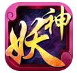 妖神记  v1.0.2.0