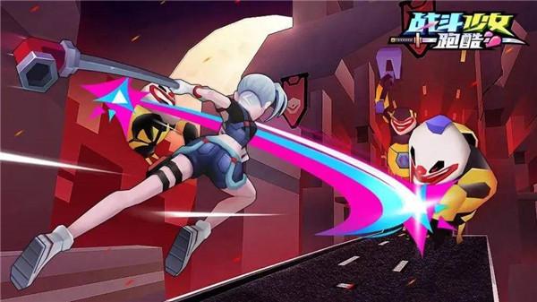 战斗少女跑酷游戏下载截图