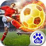 足球大師百度版 v6.0.0