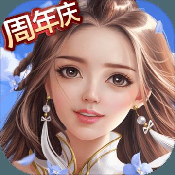 天生不凡手游  v1.0.68