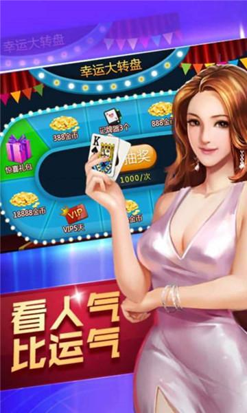 千岛棋牌游戏下载