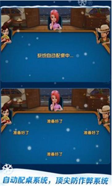 天王棋牌官方正版app下载