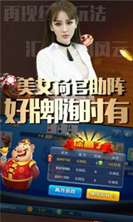黄金棋牌手机版