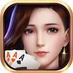 伯爵棋牌游戏  v2.3.3