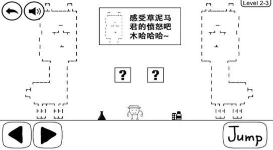 暴走大冒险中文版