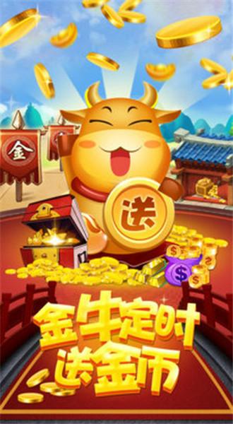 金博棋牌app