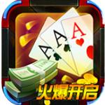 心动棋牌新版  v1.9.0