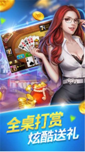 百老汇棋牌游戏下载