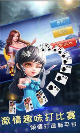 九九娱乐游戏下载