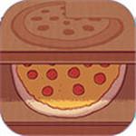 可口的披萨破解版下载