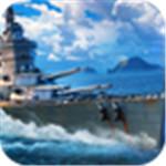 戰艦獵手破解版下載 v1.18.0