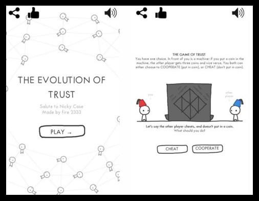 信任的进化中文版下载截图