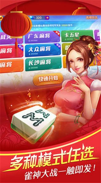 荣耀棋牌app下载