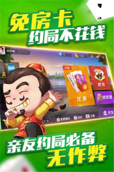 12棋牌app下载