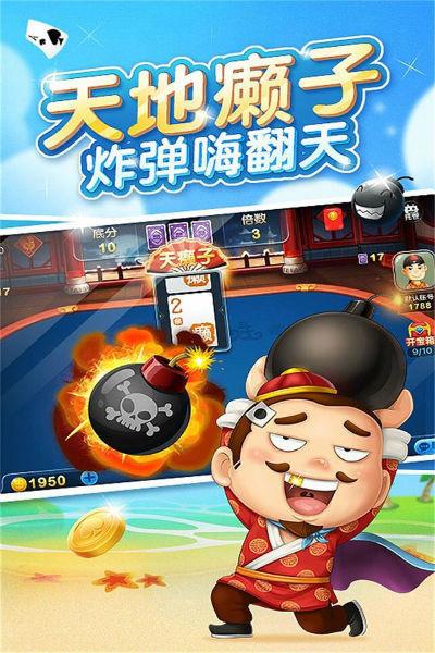 京都棋牌app下载