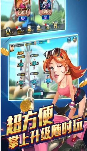 880棋牌游戏下载平台