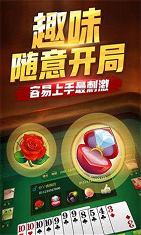 金色棋牌安卓版下载