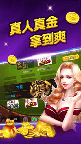 环亚国际娱乐棋牌下载
