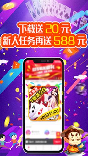 环亚国际娱乐棋牌手机版