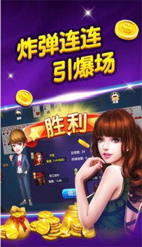 环亚国际娱乐棋牌官方下载