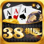 38棋牌游戏