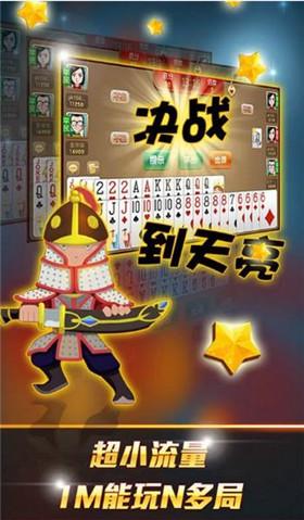 众发娱乐棋牌游戏下载