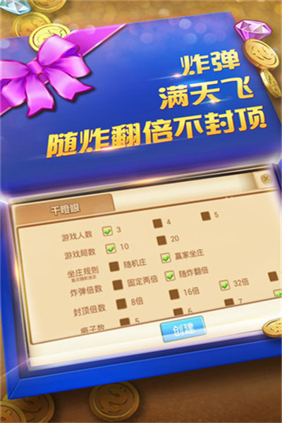 JJ棋牌app下载