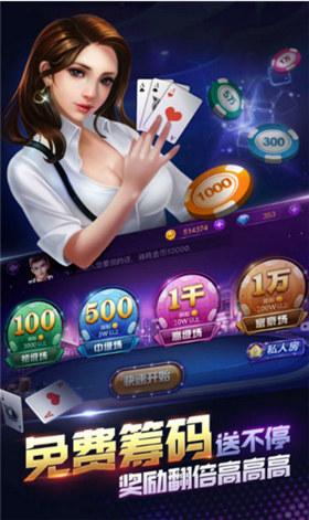 5177棋牌最新版app下载