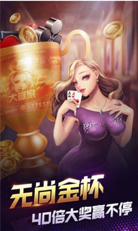 5177棋牌最新版游戏下载