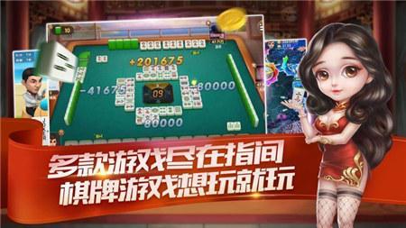 亿乐棋牌游戏大厅下载