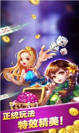 世纪娱乐棋牌游戏iOS版下载