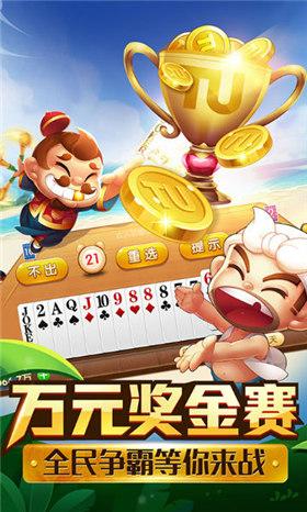 天天乐棋牌游戏app下载