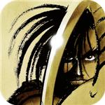 侍魂2安卓破解版 v1.6