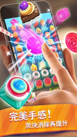 糖果缤纷乐游戏