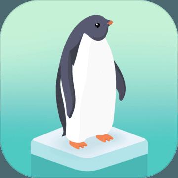 企鵝島破解版 v1.07