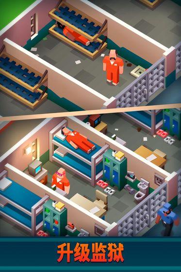 監獄帝國大亨游戲