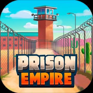 监狱帝国大亨游戏