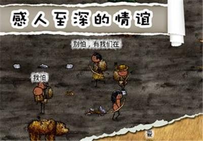 華夏人生游戲