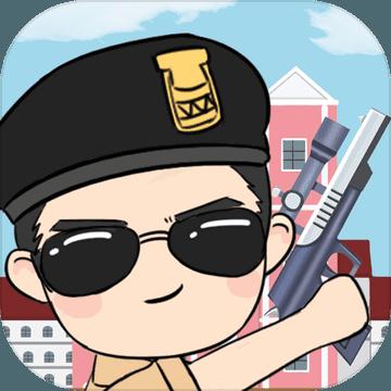 城市枪战游戏  v1.0